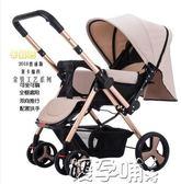 兒童手推車嬰兒推車雙向兒童超輕便可坐可躺夏季小孩折疊1-3歲寶寶小igo 嬡孕哺