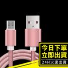 [24hr-台灣現貨] IOS 安卓 蘋...