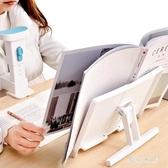 閱讀架簡易桌上學生夾書器課本支架夾簡易書靠書立靠書托JH749 【夢幻家居】