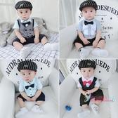西裝禮服 兒童短袖連身衣服夏季男寶寶夏裝0-3-6個月百天1周歲禮服紳士西裝 多色