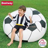 Bestway 足球造型單人充氣椅/充氣沙發椅/懶人椅/貴妃椅/造型充氣椅/居家休閒(75010)