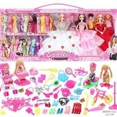 依甜芭比洋娃娃大號仿真套裝超大禮盒女孩公主兒童玩具換裝單個布歐韓時代