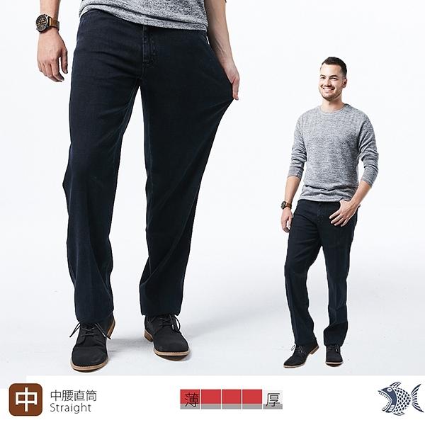 【NST Jeans】經典原色硬漢派 彈性男牛仔褲(中腰) 390(5731) 台製 紳士 重磅