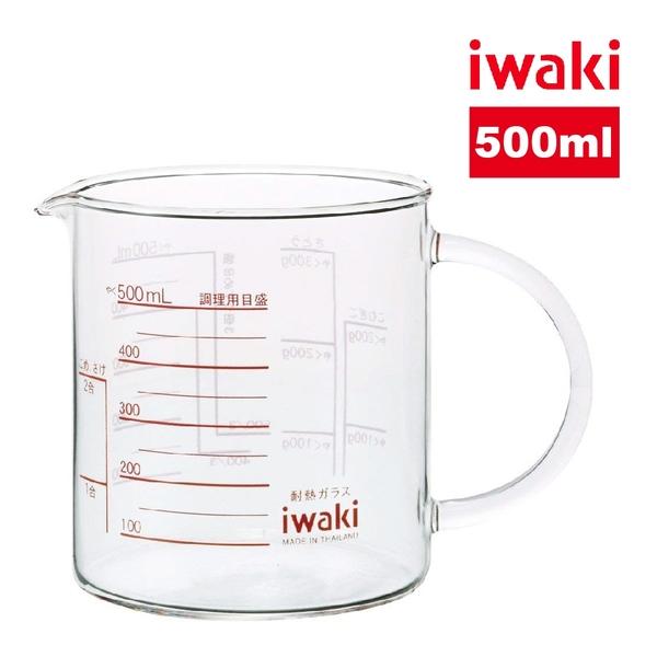 【iwaki】日本品牌耐熱玻璃把手量杯 (500ml)