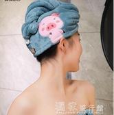 幹髮帽吸水速幹可愛幹發帽 韓國洗頭幹發擦頭發毛巾網紅的神器女 獨家流行館