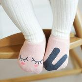 【BlueCat】韓國童趣不對稱貓頭鷹小兔子棉質短襪(S/M)