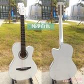 純淨白色吉他38寸民謠木新手入門初學者兒童大人款彈奏 DR27014【Rose中大尺碼】