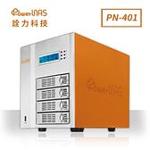 [富廉網] PowerNAS 詮力科技 活力橘 NAS 網路儲存影音伺服器 4Bay(和順電通)