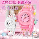 兒童手錶女孩正韓時尚中小學生女童可愛小巧防水少女款手錶石英錶XW全館免運