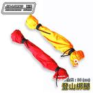 JIA LORNG 嘉隆 E-231 簡易登山綁腿-顏色隨機出貨 搭配Gore-Tex登山鞋/健行鞋