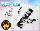 【小麥老師 樂器館】台灣製 CF15L 【A680】文具組 自動鉛筆 橡皮擦 尺 譜夾 鉛筆 交換禮物