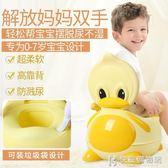 兒童坐便器加大號女寶寶馬桶嬰幼兒小孩座嬰兒1-3-6歲男便盆尿盆 NMS快意購物網