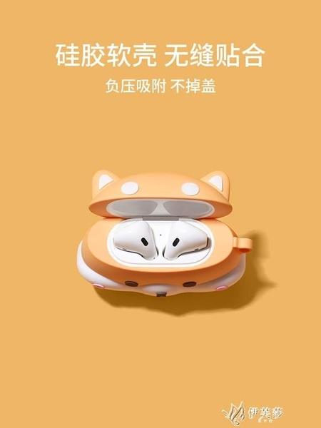 airpods保護套耳機套蘋果柴犬 【快速出貨】