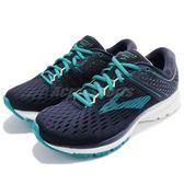 Brooks 慢跑鞋 Ravenna 9 D 寬楦 深藍 藍綠 輕量透氣 男鞋 運動鞋 【PUMP306】 1202691D452