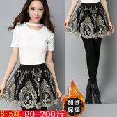 【新年鉅惠】加肥加大碼打底褲裙女秋冬新款蕾絲高腰假兩件加絨加厚外穿帶裙子