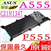 ASUS C21N1347,A555,F555 電池(原廠)-華碩 A555LN,A555S,X555YA,Y555YI,X555LF,X555LJ,A555UJ,X554UF,X554UJ