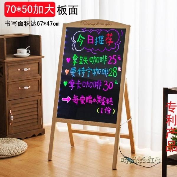 電子led熒光板廣告板發光小黑板熒光屏手寫字板展示牌夜光銀光版MBS「時尚彩紅屋」