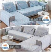 沙发罩沙发罩沙發墊四季布藝防滑歐式簡約現代沙發套全包萬能套巾罩通用坐墊子 美物居家