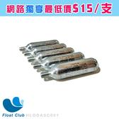 現貨 CO2 小鋼瓶 16g 帶牙鋼瓶 拋棄式 氣瓶 腳踏車補胎充氣 氣囊鋼瓶 台灣製 原價NT.35元 (限購1支)