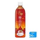 波蜜靠茶極品紅茶PET580ml*24【...