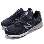 New Balance 慢跑鞋 990 系列 藍 白 寬楦 美國製 運動鞋 男鞋 【PUMP306】 M990NV42E