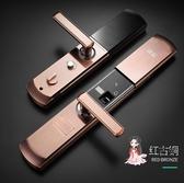 智慧?? 指紋鎖家用門智慧密碼鎖電子門鎖自動滑蓋刷卡鎖手機APPT