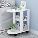 客廳小茶几沙發邊櫃邊桌簡約現代邊幾角幾臥室簡易床頭櫃家用WD  一米陽光