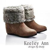 ★零碼出清★Keeley Ann 異國戀冬~暖刷毛甜美隱形內增高短靴(卡其色)