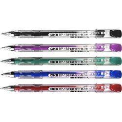 《☆享亮商城☆》BP-138 紅 0.38細字中性筆 CKS