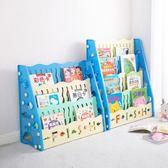 居家家 兒童桌上小書柜落地收納置物架 學生桌面簡易多層組合書架