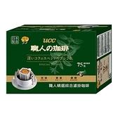 【現貨】UCC 職人精選濾掛式咖啡 7公克 X 75入