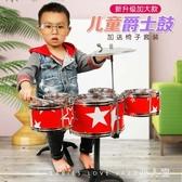 兒童玩具大號升級版架子鼓仿真鼓練習鼓男女孩敲打樂器 椅子 PA15382『男人範』