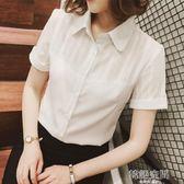 襯衫女短袖2018春裝新款白色襯衣女職業裝雪紡工作服夏季女士上衣   韓語空間