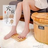 泡腳木桶過小腿泡腳桶木質足浴桶家用木頭制木盆洗腳盆實木洗腳桶 (pinkq 時尚女裝)