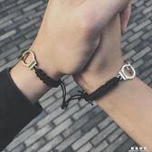 歐美潮牌男女情侶手銬手鏈日韓版復古學生純手工手繩男潮百搭飾品  韓風物語