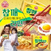 韓國 OTTOGI 不倒翁 芝麻風味拉麵 (單包入) 芝麻拉麵 芝麻麵 泡麵 拉麵 韓國泡麵 韓國拉麵