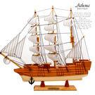 【雅典娜家飾】地中海風復古木質帆船模型(...