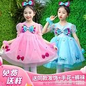 六一兒童蓬蓬裙演出服紗裙舞蹈公主裙短袖女孩幼兒園表演服裝女童 怦然新品