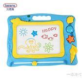 兒童畫畫板磁性寫字板寶寶益智小玩具1-3歲2幼兒彩色超大號涂鴉板WY【雙12 聖誕交換禮物】