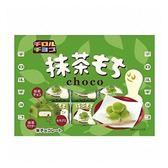 日本 Tirol 松尾 巧克力49g(黃豆麻糬/麻糬抹茶)◎花町愛漂亮◎TC