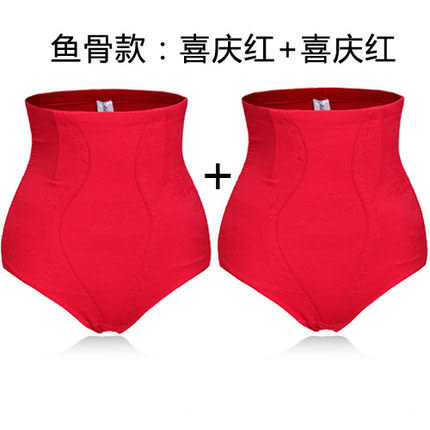 夏季超薄產後收腹束身褲 高腰束腹提臀緊身美體內褲-ziy004