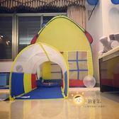 兒童帳篷游戲屋家用過家家男女孩室內戶外超大房子海洋球玩具球池