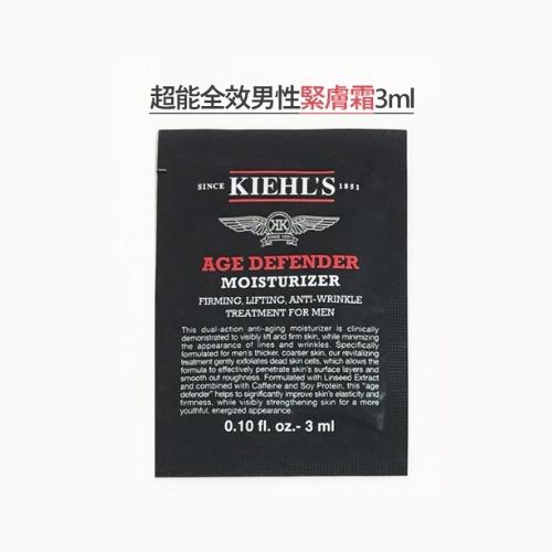 KIEHLS契爾氏 超能全效男性緊膚霜3ml 試用包 體驗包《小婷子》