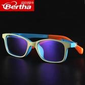 Bertha兒童防藍光眼鏡男女防輻射眼睛防電腦護目鏡游戲平光鏡 非凡小鋪