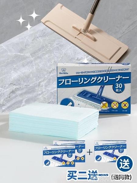 地板清潔片 日本家用瓷磚木地板清潔片地磚清潔神器多效拖地劑清新香強力去污 薇薇