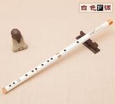 初學者入門練習精制苦竹笛子 成人演奏樂器竹笛學生專業G/F調橫笛WY