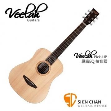 Veelah baby吉他 Togo-SE 34吋 可插電/旅行小吉他/雲杉面單板(Baby吉他) 附原廠Veelah吉他袋