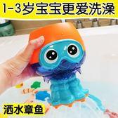 洗澡玩具戲水玩具水中水上【極簡生活館】
