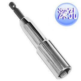 12x110mm 六角軸無磁深孔套筒 六角軸無磁深孔六角套筒 適充電起子機電鑽夾頭用