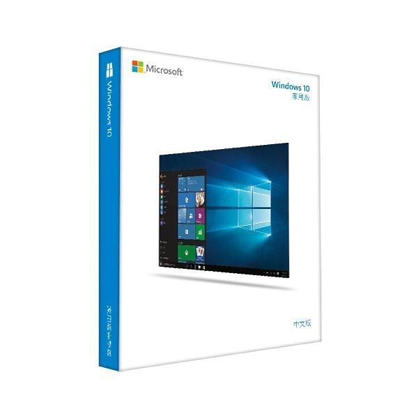 【綠蔭-免運】微軟Win Home 10 Win32Bit 中文隨機版